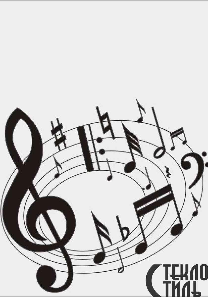 Музыка в рисунке